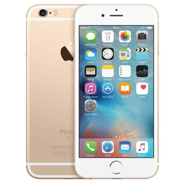 IPhone6S64GBkulta-3-1-1.jpg