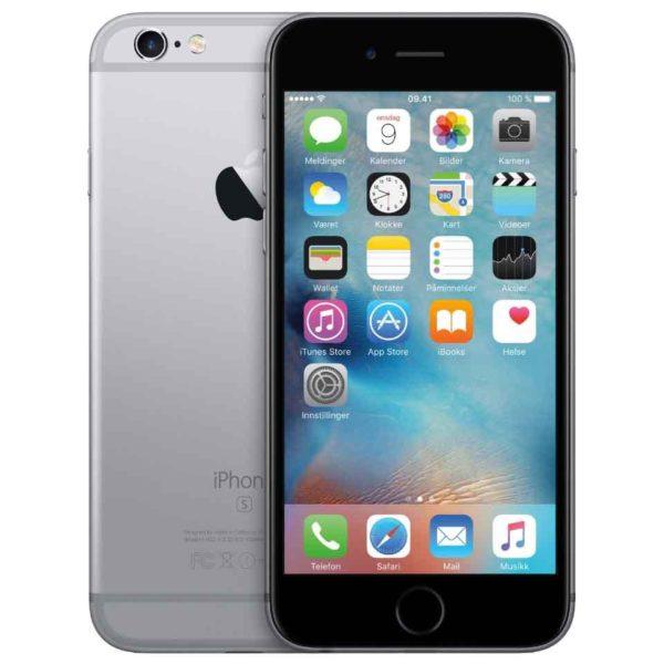 iPhone6s16GBharmaa-1.jpg