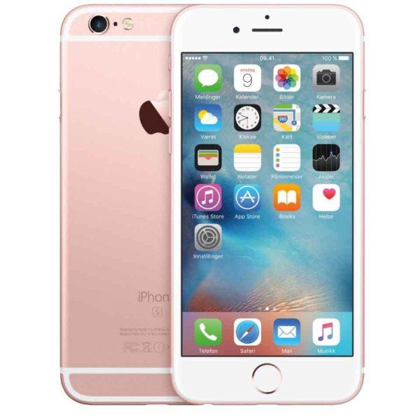 iPhone6s64GBruusukulta-1.jpg